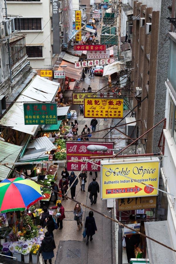 香港, CHINA/ASIA - 2月27日:在香港池氏的都市场面 免版税库存照片