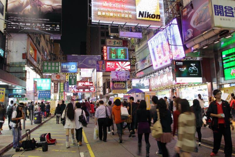 香港: Mong Kok 图库摄影