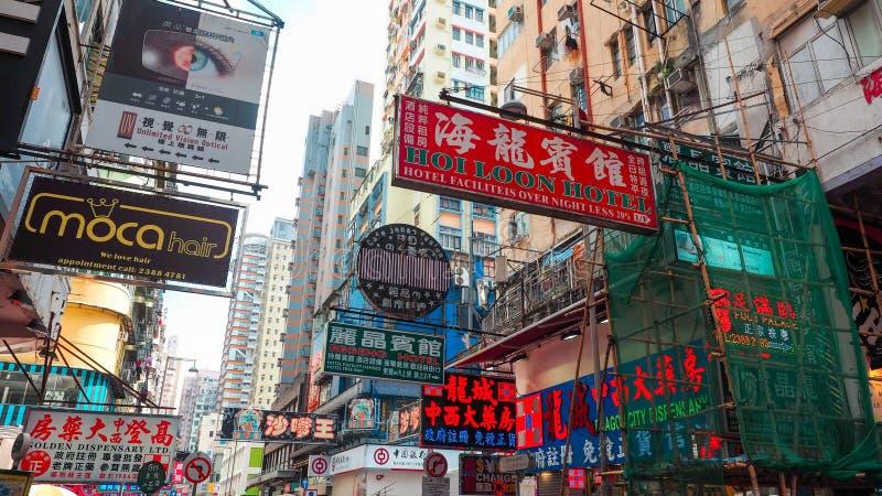 香港- DEC 11:旺角在2016年12月11日晚上在香港 旺角描绘为混合物老和新多 免版税库存照片