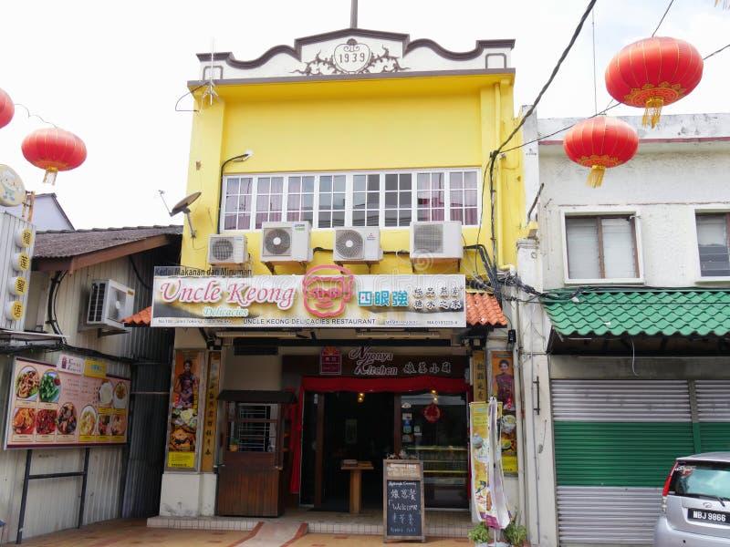 马六甲,马来西亚--2018年2月:一家纤巧餐馆的Façade永克尔街的装饰了 永克尔步行是一个  免版税图库摄影
