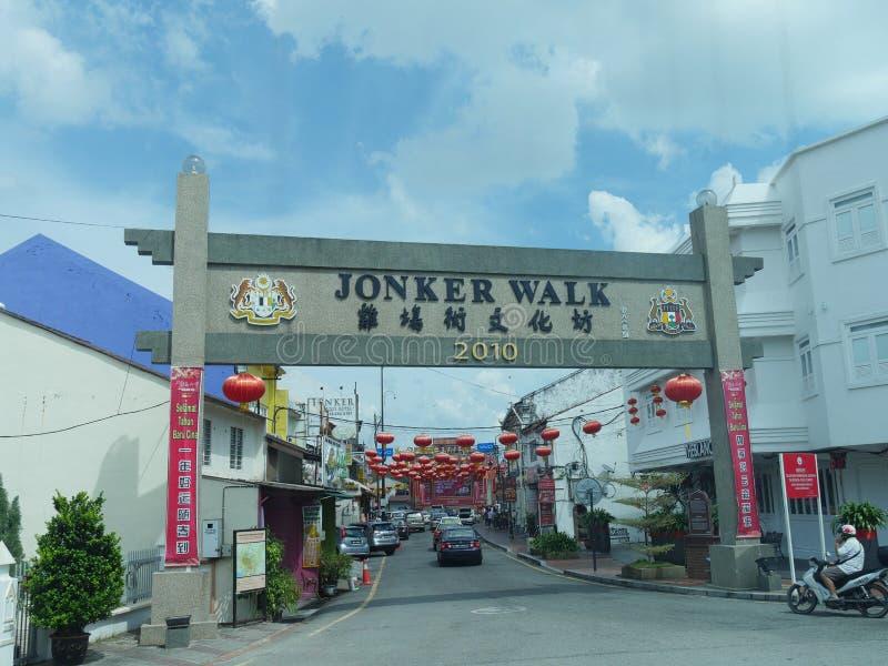 马六甲,马来西亚--2018年2月:永克尔用红色灯笼装饰的街门宽射击  永克尔步行最是一个  免版税库存图片