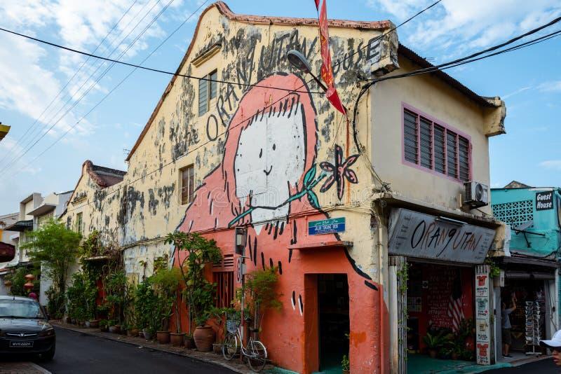 马六甲,马来西亚- 2019年2月28日:一个五颜六色的房子在马六甲老市 免版税库存图片