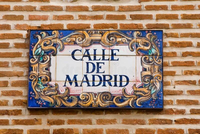马德里路牌 库存图片