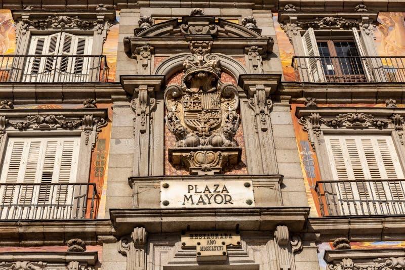 马德里马约尔广场门面细节住处Panaderia 库存照片