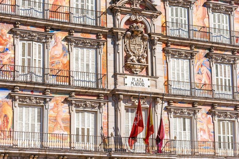 马德里,西班牙- 2017年9月26日:王宫大厦的看法 特写镜头 免版税库存图片