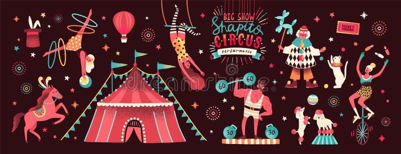 马戏场帐篷和滑稽的展示执行者-小丑,大力士,杂技演员,训练的动物,荡秋千演员的汇集 皇族释放例证