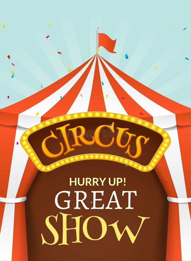 马戏场帐篷海报 马戏减速火箭的邀请事件 乐趣狂欢节传染媒介例证 娱乐表现 皇族释放例证