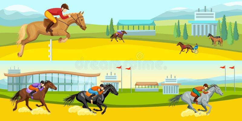 马术运动动画片水平的横幅 皇族释放例证