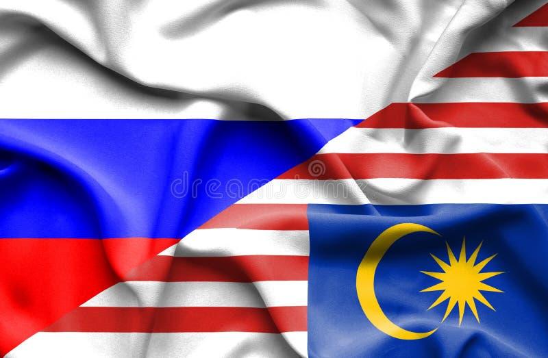 马来西亚和俄罗斯的挥动的旗子 向量例证