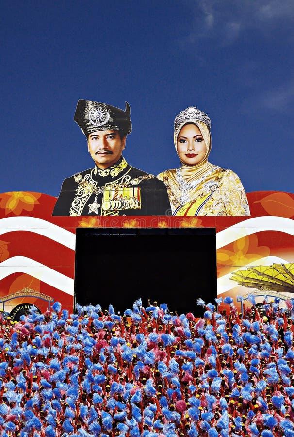 马来西亚国庆节庆祝 免版税库存图片