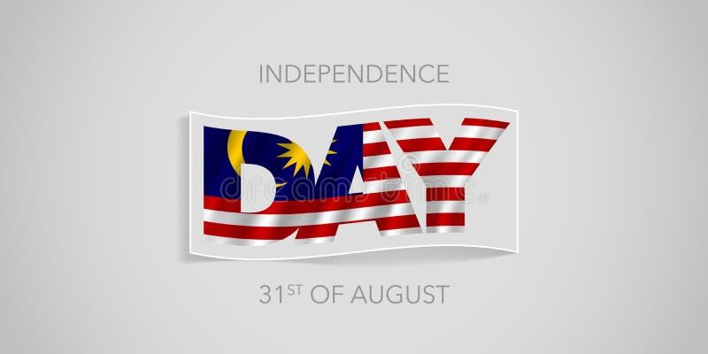 马来西亚愉快的独立日传染媒介横幅,贺卡 库存例证