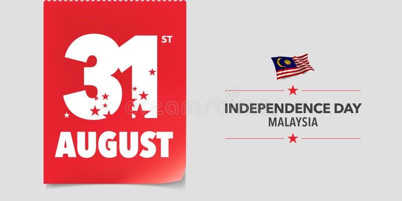 马来西亚愉快的独立日贺卡,横幅,传染媒介例证 库存例证