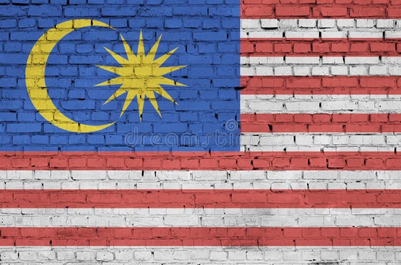 马来西亚旗子被绘在一个老砖墙上 向量例证