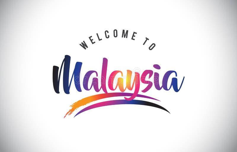 马来西亚欢迎到在紫色充满活力的现代颜色的消息 皇族释放例证