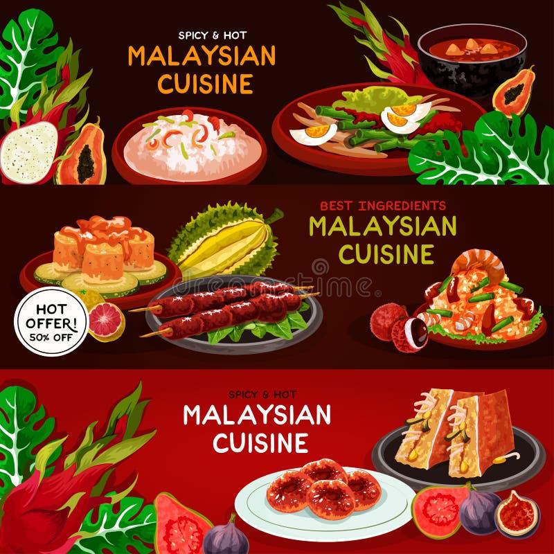 马来西亚烹调餐馆横幅布景 向量例证
