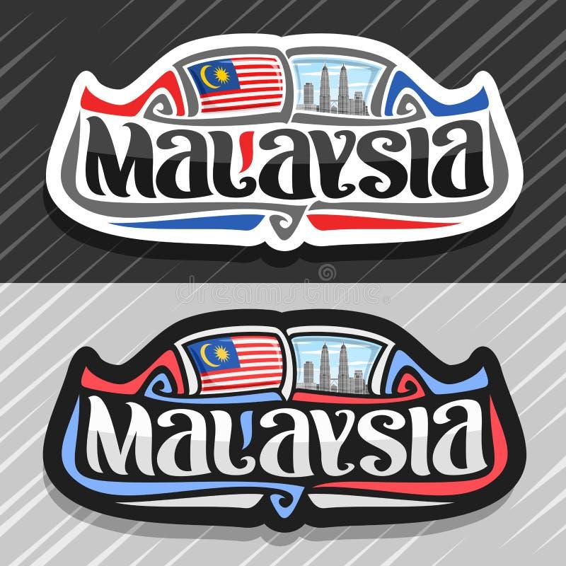 马来西亚的传染媒介商标 向量例证