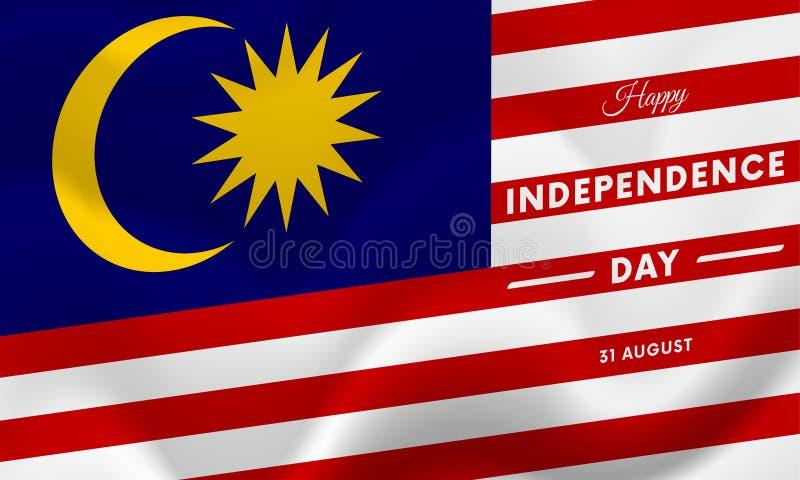 马来西亚美国独立日 31威严的挥动的旗子 向量 向量例证