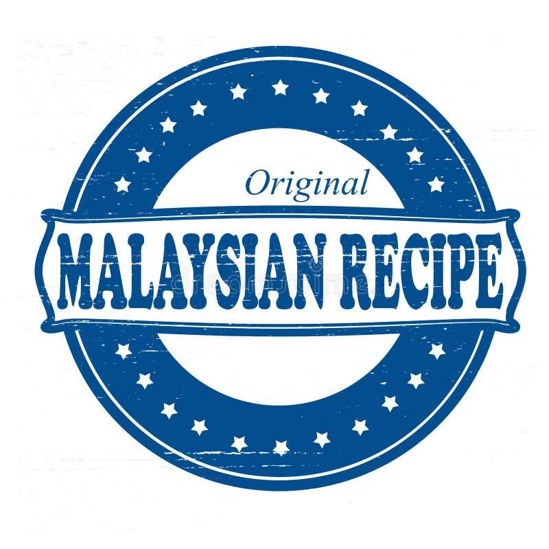 马来西亚食谱 向量例证