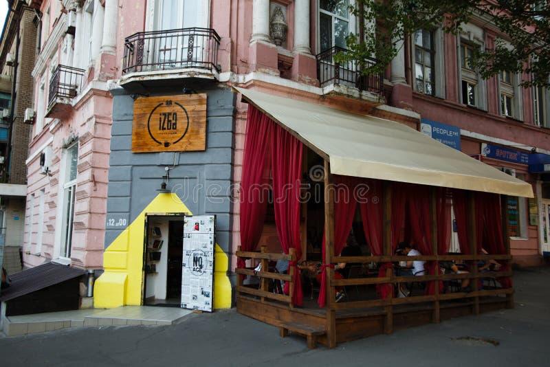 马里乌波尔,乌克兰- 2016年9月6日:乌克兰 市马里乌波尔位于亚速号海的海岸 免版税库存照片