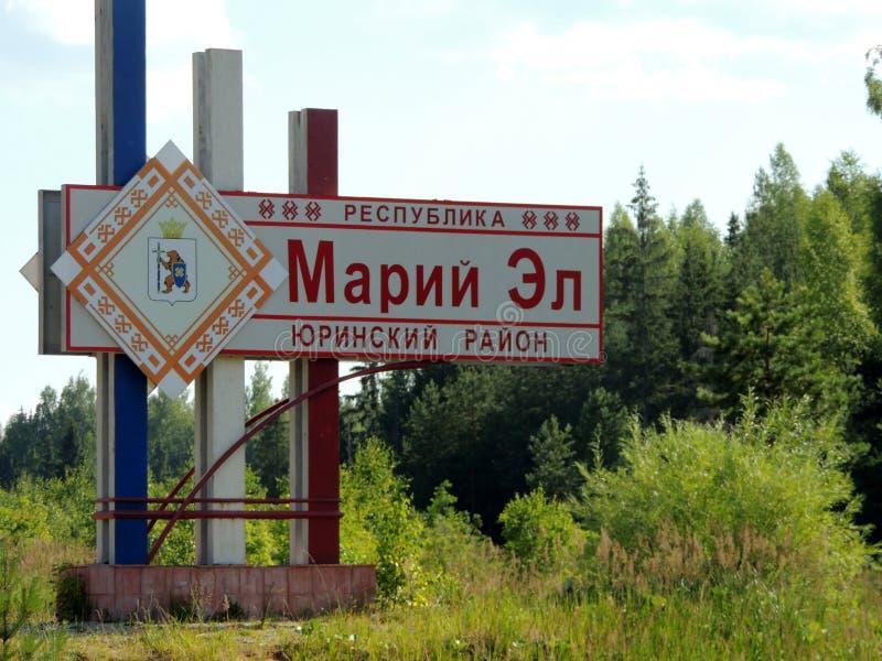 马里埃尔共和国索引  免版税库存照片
