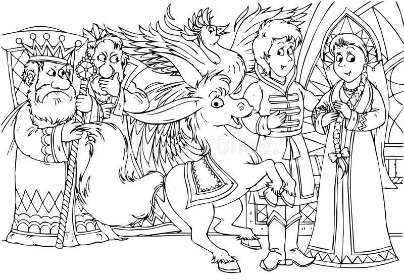马驼背的魔术 向量例证