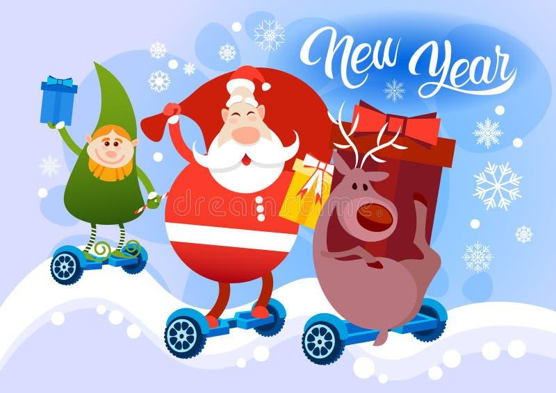 驯鹿圣诞老人矮子乘驾电翱翔委员会新年快乐假日圣诞快乐 向量例证