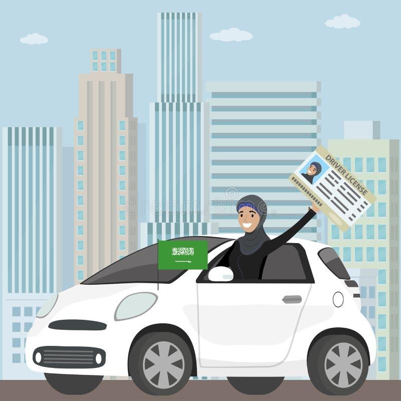 驾驶汽车的愉快的阿拉伯女孩或沙特妇女 皇族释放例证