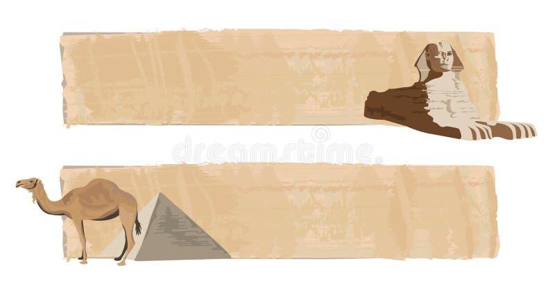 骆驼狮身人面象 库存例证