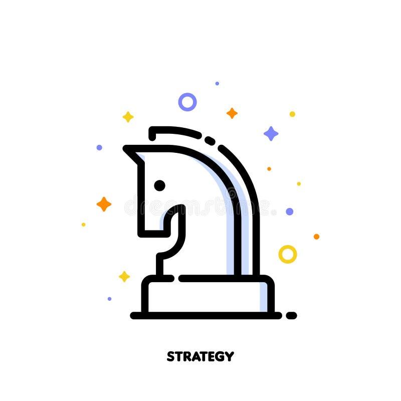 骑士经营计划或战略概念的棋子象  向量例证