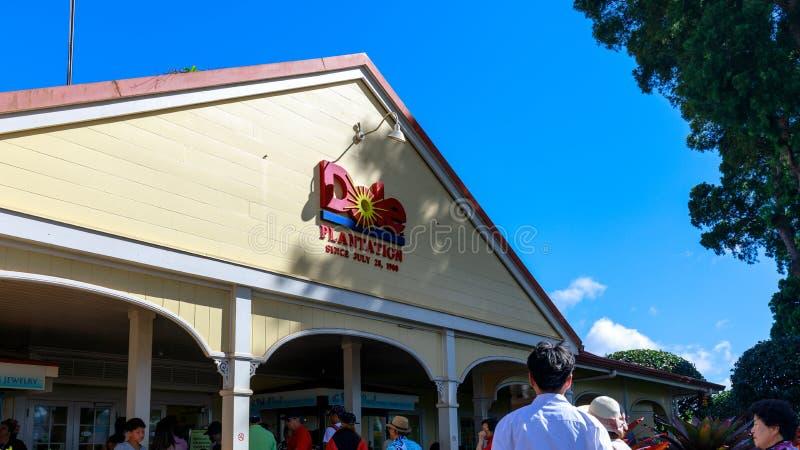高尔菠萝种植园的看法在Wahiawa,游览目的地 免版税库存照片
