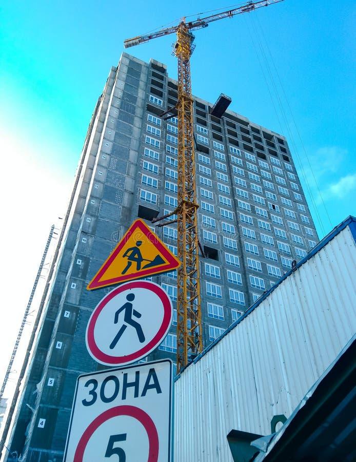 高层建筑物建设中在基辅 库存照片