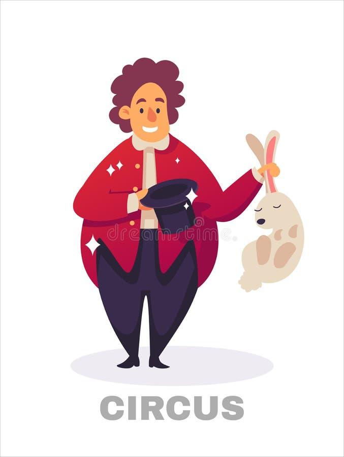 魔术师在不可思议的帽子外面的被召唤的鸽子 执行把戏的魔术师与白色野兔 不可思议的展示 ?? 向量例证