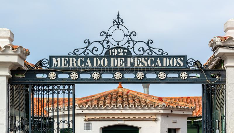 鱼市门在马翁,梅诺卡,巴利阿里群岛西班牙 免版税库存图片