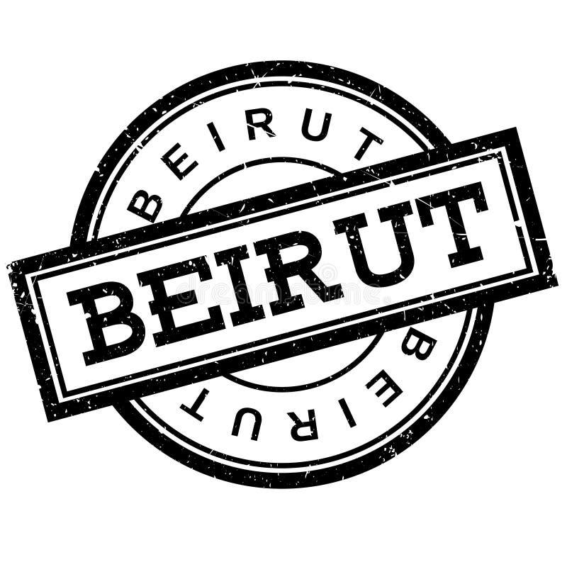 贝鲁特不加考虑表赞同的人 皇族释放例证