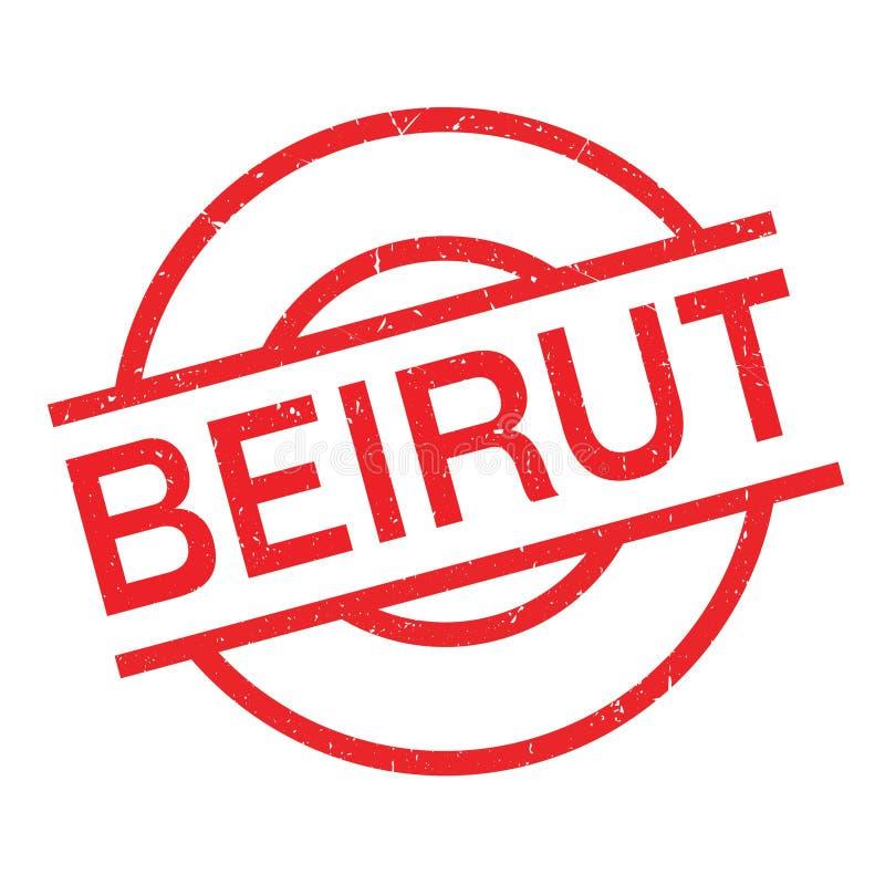 贝鲁特不加考虑表赞同的人 向量例证