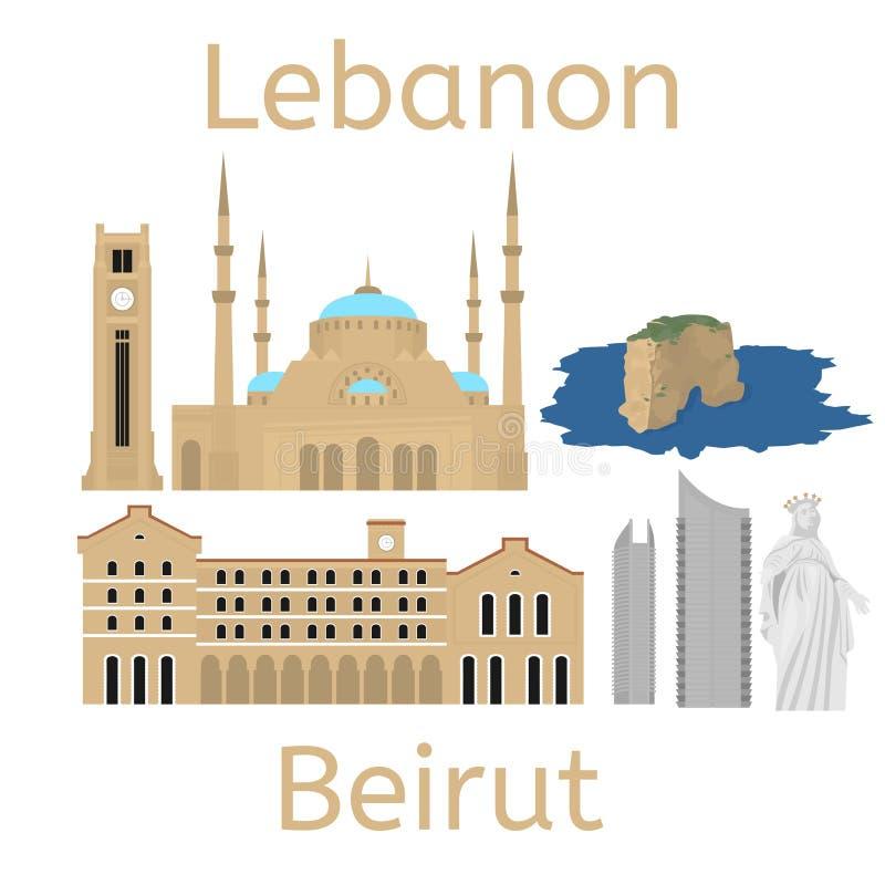 贝鲁特市地平线剪影 平的黎巴嫩旅游业象横幅,明信片 黎巴嫩旅行概念 与地标曲拱的都市风景 向量例证