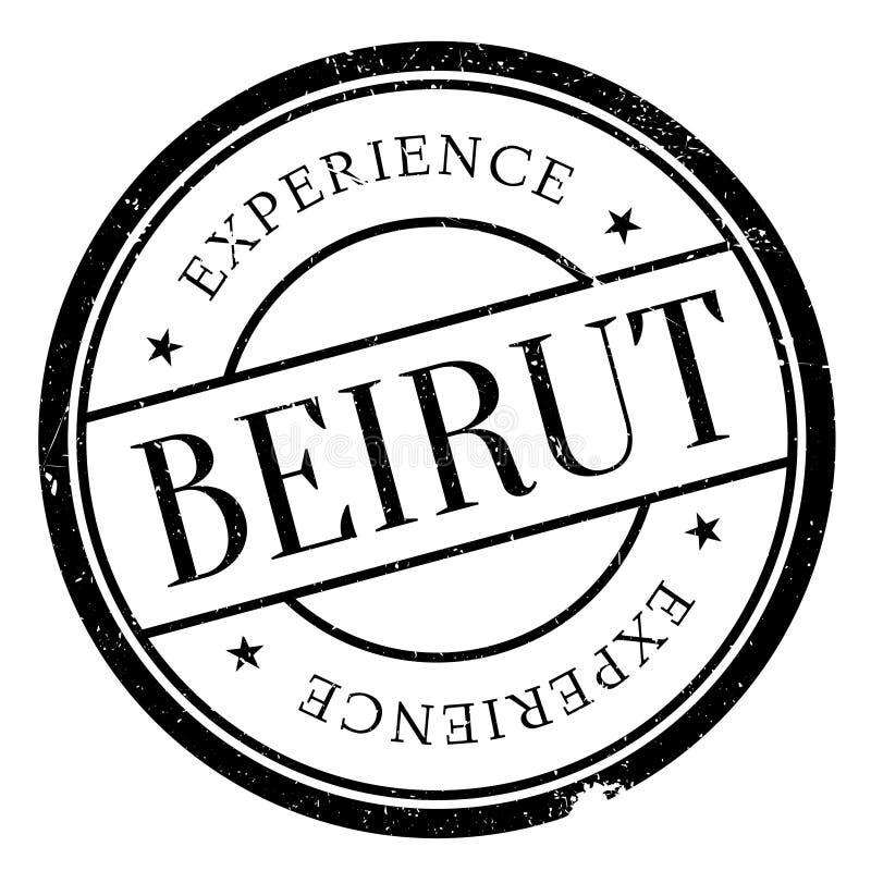 贝鲁特邮票橡胶难看的东西 库存例证
