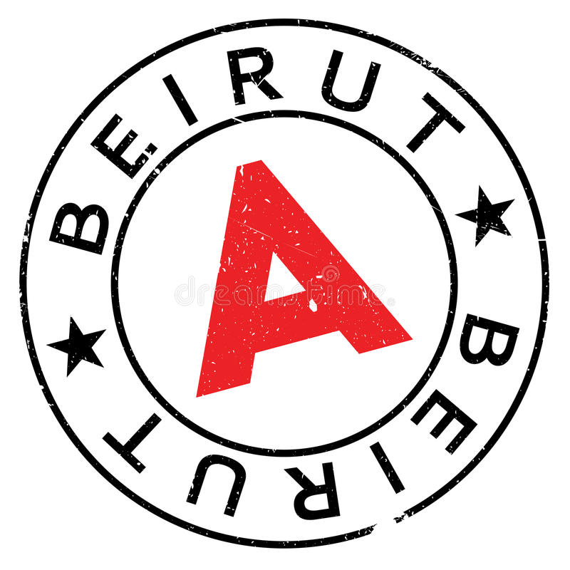 贝鲁特邮票橡胶难看的东西 皇族释放例证