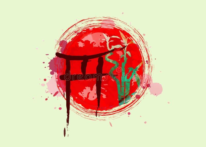 鸟居门和竹树水彩飞溅手拉与在葡萄酒纸隔绝的传统日本风格sumi-e的墨水 向量例证