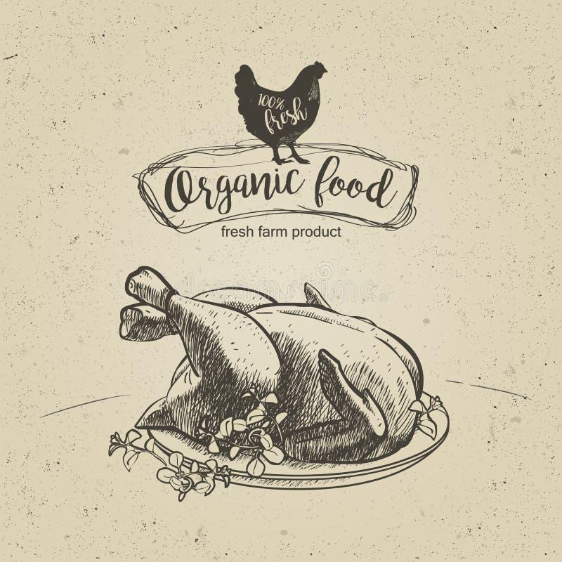 鸡烤了 向量例证