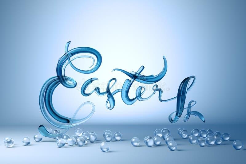 鸡蛋与玻璃在上写字的词的愉快的复活节背景装饰的 邀请现实3d例证贺卡 库存照片