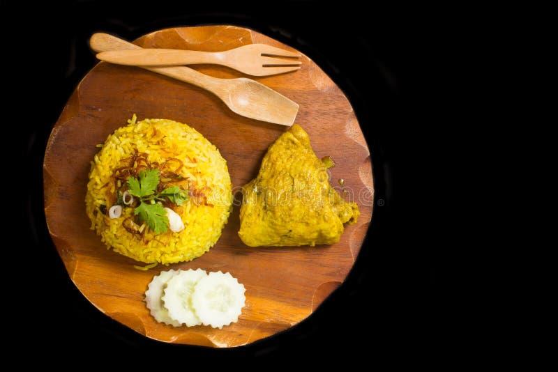 鸡Biryani或与鸡的回教黄色米 免版税库存图片