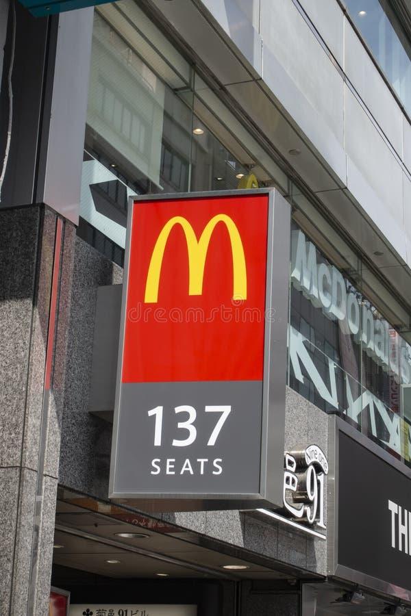 麦克唐纳` s餐馆标志 免版税库存图片