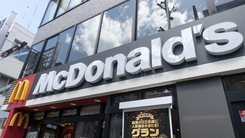 麦克唐纳` s餐馆标志 免版税库存照片