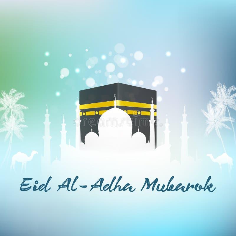 麦加朝圣圣堂和清真寺伊斯兰教Eid的adha 向量例证