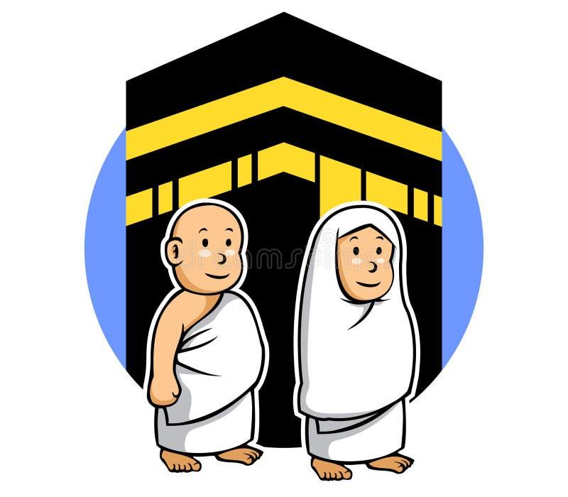 麦加朝圣孩子和kabaa 向量例证