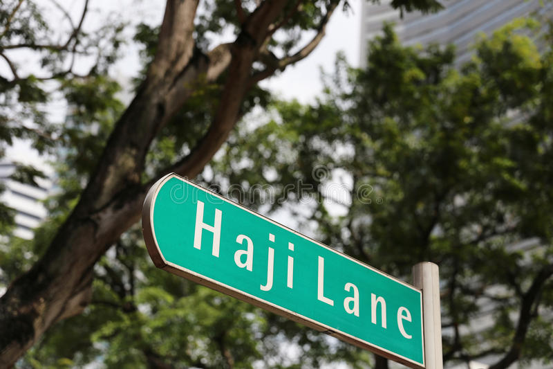 赴麦加朝圣过的伊斯兰教徒车道新加坡 免版税库存图片