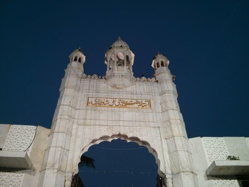 赴麦加朝圣过的伊斯兰教徒阿里 库存图片