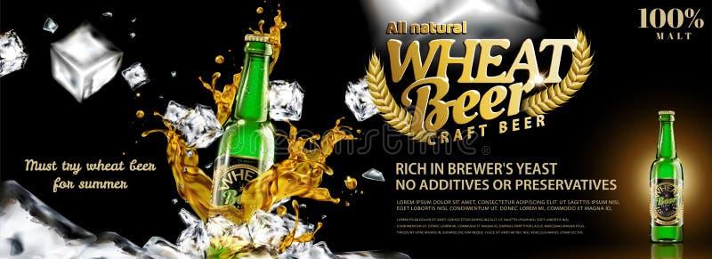 麦子啤酒横幅广告 皇族释放例证