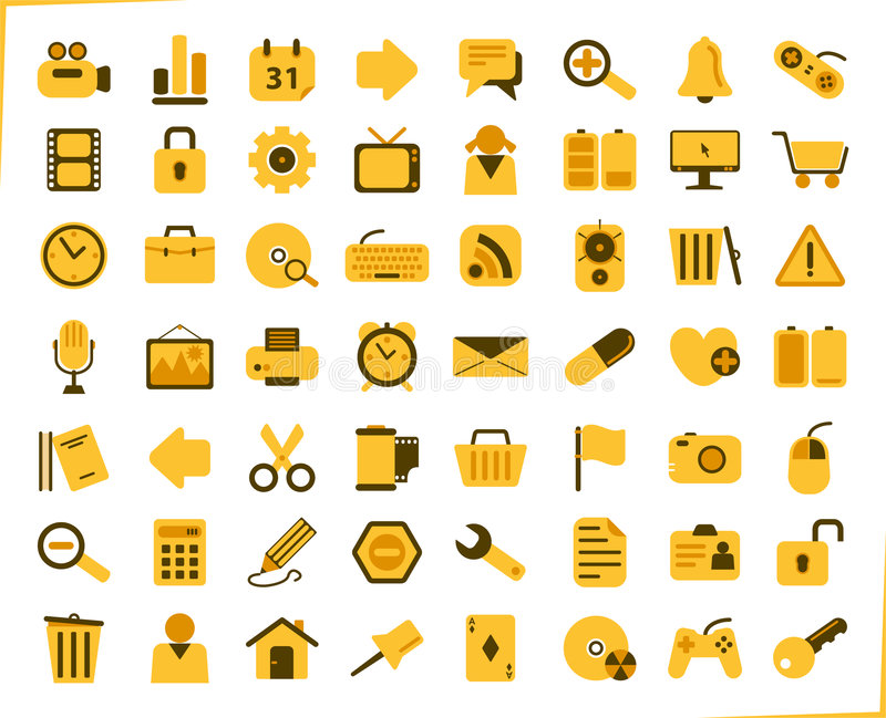 黄色图标 库存例证